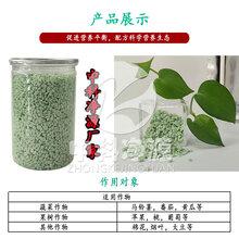 河南南阳硫酸亚铁绿矾价格图片