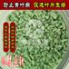 安徽合肥硫酸亚铁肥料用法价格优惠