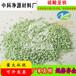 安徽合肥硫酸亚铁粉作用