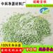 安徽合肥七水硫酸亚铁价格是多少