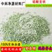 广东江门硫酸亚铁肥料价格是多少