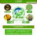 安徽合肥硫酸亚铁肥料用法详情咨询