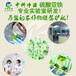 安徽合肥铁肥用途