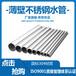 云南信燁雙卡壓式薄壁不銹鋼水管卡壓管件家裝水管