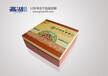 云南昆明印刷包装厂家;包装盒订制厂家,