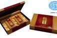 订制生产各种高中档礼品包装盒,茶叶盒,酒盒,饰品盒