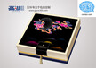 昆明印刷厂;月饼盒订做;白酒盒定做;画册印刷