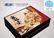 昆明大型印刷厂家,月饼盒;茶叶盒;蛋糕盒订做