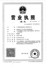 广州唐氏公司专业室内外装饰装潢装修水电安装改造维修