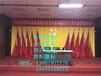 河南省會議舞臺幕布市河南省定做防火阻燃電動舞臺幕布生產廠家