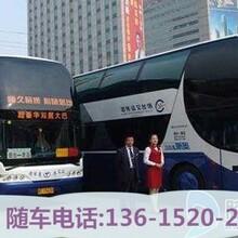 澳门永利赌场启东到睢县大巴车乘车时间地点图片