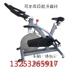 商用动感单车减肥器材动感单车足工足料保障安全双豪尊爵健身器材图片
