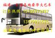 往?#31561;?#24030;到靖江的直达大巴车发车时间表