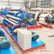出售新一代三軸卷管機節能減耗小型卷圓機生產