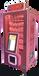 廣東眾樂禮品機福袋機供應商自助售貨機