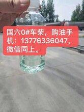 上海青浦国六柴油配送,上海中石化国标柴油公司