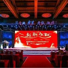 香港灯光音响LED显示屏租赁
