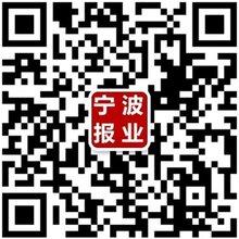 宁波晚报广告部