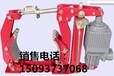 厂家直销YWZ13系列电力液压鼓式制动器盘式制动器风电制动器