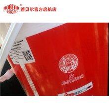 宜春生產高彈丙烯酸防水涂料廠家圖片