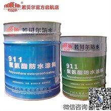 廣東汕尾首家js防水涂料廠家經銷商圖片