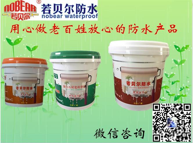 广东梅州十佳品牌家装防水专用(涂料)厂家涂料加工