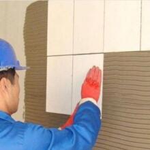 怀化(瓷砖背胶)背涂胶厂家的用途图片
