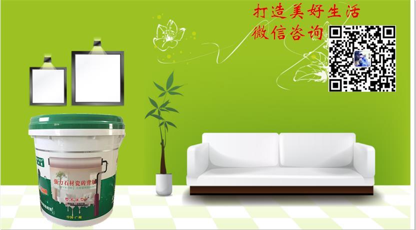 池州(瓷砖背胶)|背涂胶厂家产品介绍
