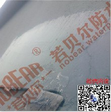 江门市外墙透明防水胶厂家行情图片
