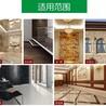 瓷砖粘接剂厂家