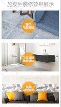 蒙城瓷砖粘接剂背涂胶生产厂家招商图片