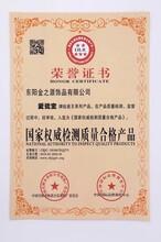 浙江宁波鄞州双组分美缝剂真瓷胶厂家推荐资讯图片