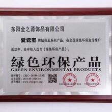 陕西榆林横山专业瓷砖美缝剂厂家经销商图片