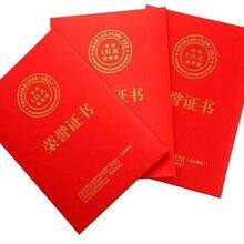 安徽黄山徽州专业瓷砖美缝剂厂家公司图片