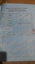 重庆渝中路桥防水用沥青基防水涂料的价格图片