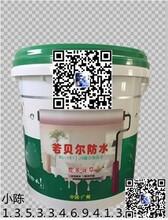 四川德陽js防水涂料水泥基聚合物廠家廠家供貨圖片