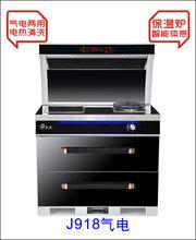 集成灶?#22836;?#38505;加盟代理广东十大名牌厨房电器高配置集成灶厂家图片