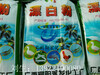 廠家直銷漂白粉魚塘水產消毒工業次氯酸鈣養殖消毒污水處理
