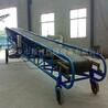 泥仓库装车专用皮带输送机下乡装卸农资化传送机