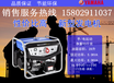 西安雅馬哈三相5kw汽油發電機組EF6000TE