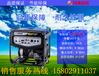 日本進口雅馬哈發電機西安雅馬哈10kw發電機西安雅馬哈EF10500E