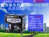 日本雅馬哈發電機西安總代理西安8kw雅馬哈發電機EF13500TE銷售批發價格