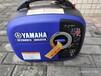 西安雅馬哈小型手提變頻發電機EF2000iS