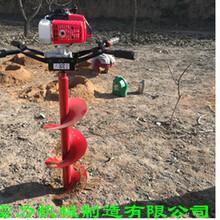 手提地钻汽油挖树窝用机器小型栽树挖坑机年终大促销图片