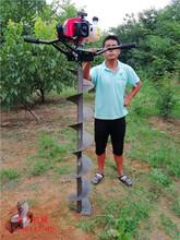 新款手提式小型挖坑机多功能电线杆挖坑机厂家直销图片