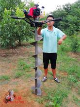 贵州省遵义市经久耐用立电杆钻孔机图片