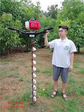 新型电杆打洞机人工操作的利器图片