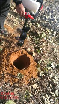 小巧轻便拖拉机挖坑机建筑管桩专用