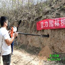 商丘睢县手提挖坑机厂家供应图片