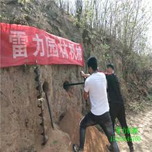 晋中昔阳县平行挖洞机快捷又方便图片